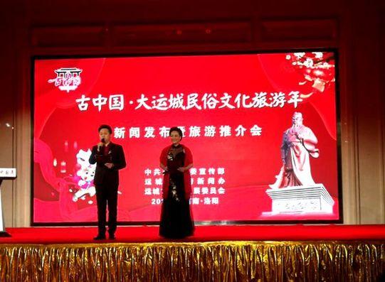 山西运城2018民俗文化旅游年推介活动在洛阳撂响